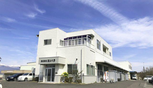 福島県「イクボス宣言企業」として認定いただきました。